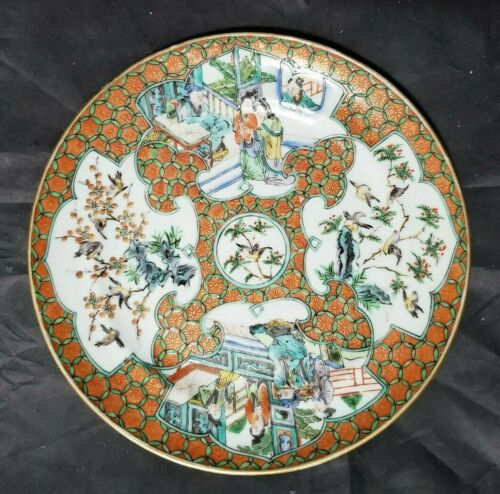 "ANTIQUE HAND PAINTED CHINESE PORCELAIN PLATE - 7 3/4"" ACROSS"