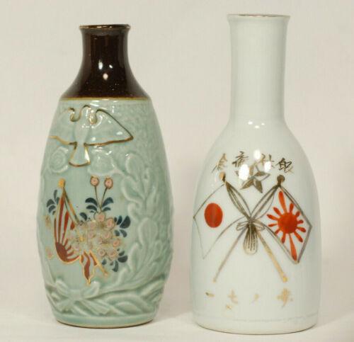 Set of 2 WW2 Japanese Army Navy Military Commemorative Sake Bottle