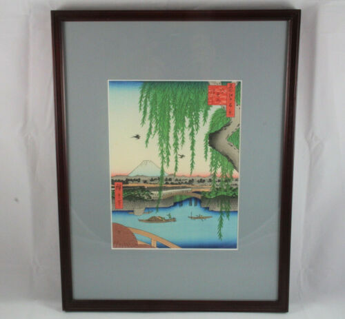 Japanese Hand Painted Water Color Landscape on Rice Paper Signed and Framed