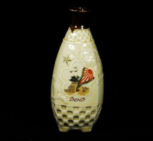 WW2 Japanese Army Military Commemorative Sake Bottle  Second Sino-Japanese War
