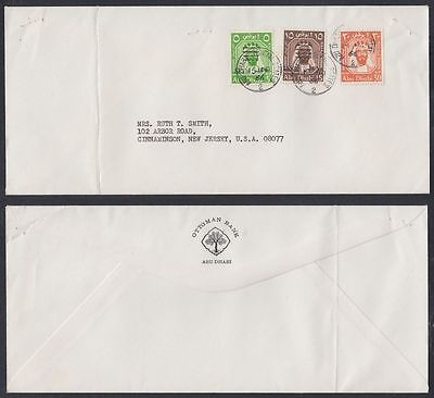 1966 ABU DHABI COVER TO USA MIXED FRANKING OF CURRENCIES CM452