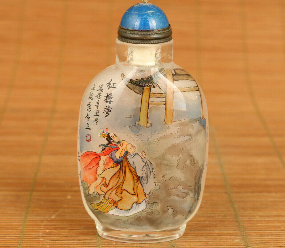 Rare Old Glass People Painting Pictures Dr Buddha Statue Snuff Bottle Gift Ebay