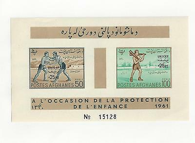 AFGHANISTAN B41 - MNH -  S/S - 1961 SEMI POSTAL - PROTECTION OF CHILDREN