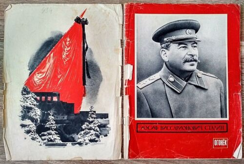 Magazine Ogonek. 15 March 1953. The funeral of Stalin. The original of the USSR.