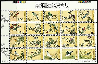 Taiwan 1997 Palace Museum Birds Paintings Sheetlet MNH