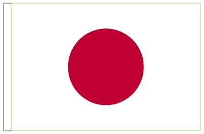 Japan Sleeved Courtesy Flag ideal for Boats 45cm x 30cm