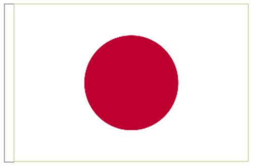 Japan Sleeved Courtesy Flag ideal for Boats 45cm x 30cm
