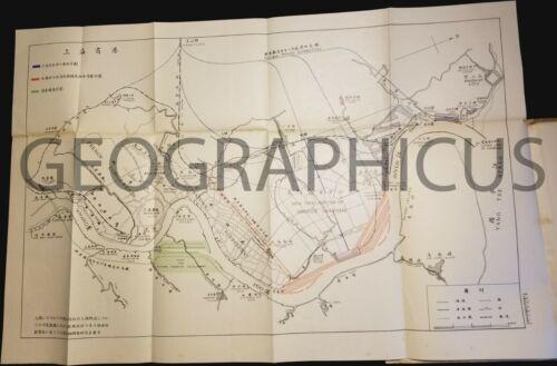 1940 SHANGHAI HARBOR & CHINA RIVER SYSTEM SURVEY MAPS