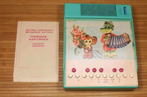 1980s MUSICAL TOY SINGING PICTURES USSR SOVIET ERA