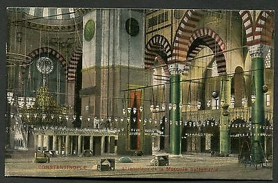 C1920's View of the Interiors of the Suleymanie Mosque, Istanbul