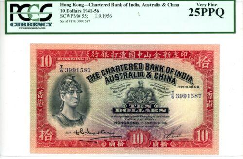 Hong Kong ... P-55c ... 10 Dollars ... 1956 ... *VF* .. SCARCE NOTE . PCGS 25PPQ