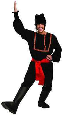 Black Russian Man Cocktail Party Male Fancy Dress Up Halloween Adult Costume - Black Man Halloween Costumes