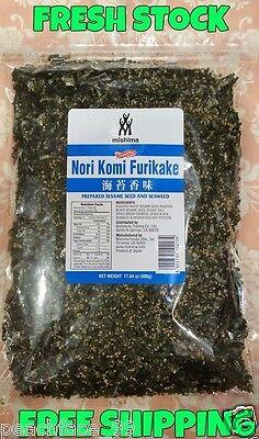 Nori Komi Furikake Seaweed Sesame Seed Seasoning 1 Pound (17.64 oz) FREE SHIP