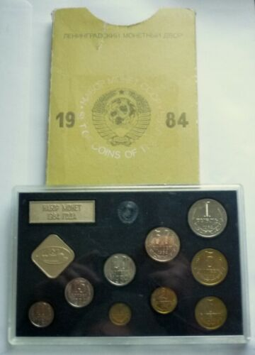 1984 RUSSIA USSR CCCP - OFFICIAL MINT PROOF LIKE SET - with 2 RARE VARIETIES