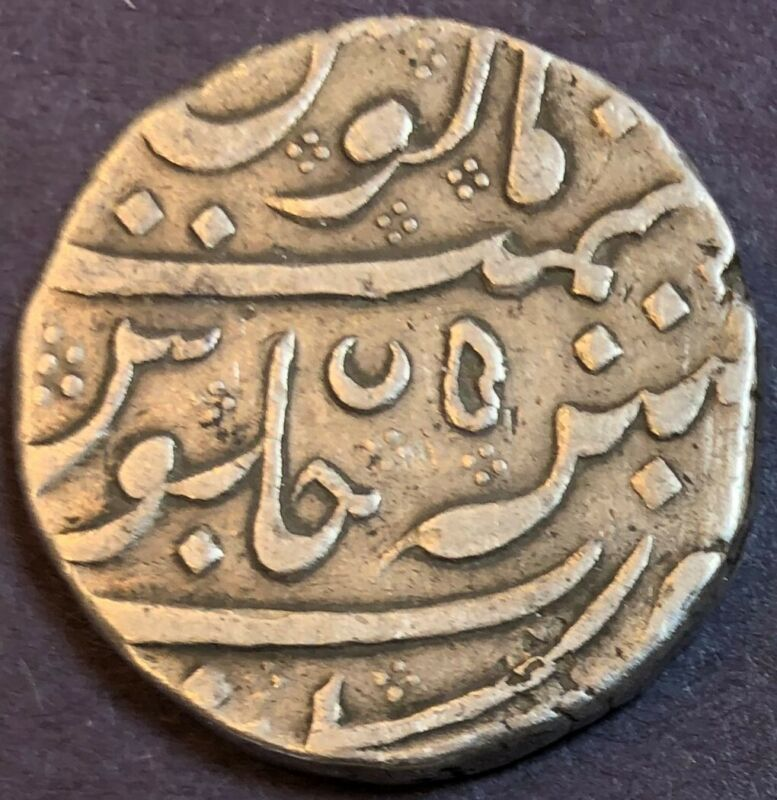 India - French, Arcot, Silver Rupee, KM# 15, Shah Alam II, year 5, XF, 11.32g