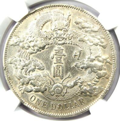 1911 China Empire Dragon Dollar LM-37 Yr-3 $1 Coin - Certified NGC AU Details