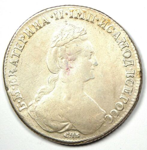 1780 Russia Catherine II Rouble (1R Coin) - VF / XF Details - Rare Coin!