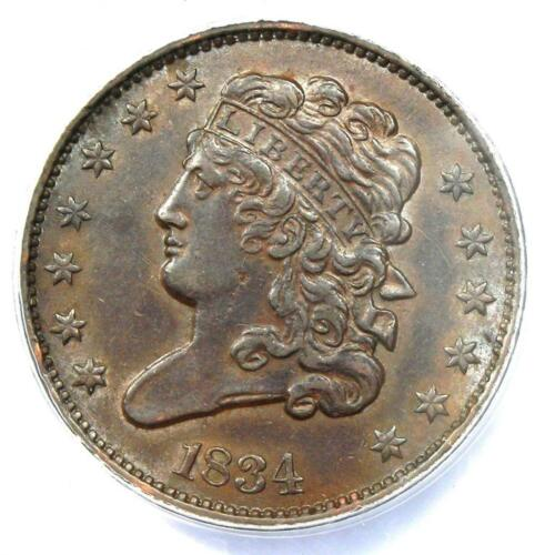 1834 Classic Head Half Cent - Certified ANACS AU53 - Rare Early Date Coin!
