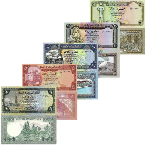 YEMEN 5 NOTE SET 1 2 5 10 20 50 RIALS UNC