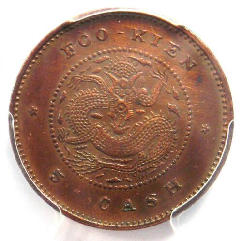 1901-03 China Fukien 5 Cash Coin 5C Y-99 - Certified PCGS AU Details - Rare!