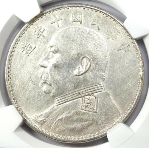 1921 China YSK Fat Man Dollar (LM-79) - NGC AU Details - Rare Certified Coin!