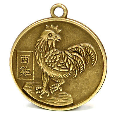 YEAR of the ROOSTER GOOD LUCK CHARM 1