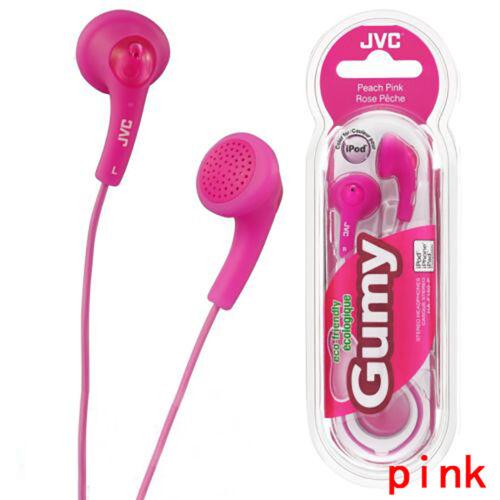 Genuine New JVC Gumy Gummy HA-F150 Earphones  In-Ear Canal E