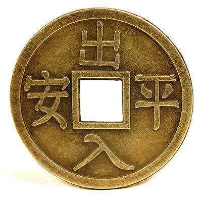 "LG FENG SHUI COIN 1.6"" Lucky Chinese Fortune I Ching HIGH QUALITY Large Brass"