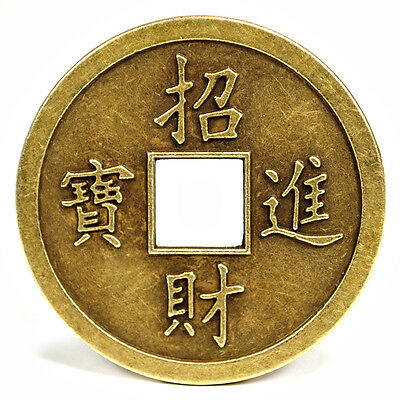 "EXTRA LARGE FENG SHUI COIN 2"" Lucky Chinese Fortune Brass HIGH QUALITY I Ching"