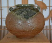 Japanese  not Chinese 1980's Pottery Vase Stoneware Ceramic Cleveland Redland Area Preview