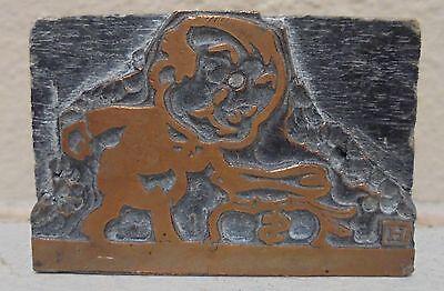 Vintage Cartoon With Money Bag Copper Wood Printing Block Letterpress
