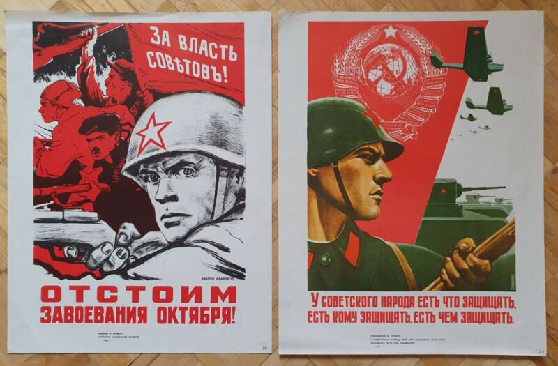 Set of 2 Posters Propoganda Homeland Defense Soviet Union Red Army Military