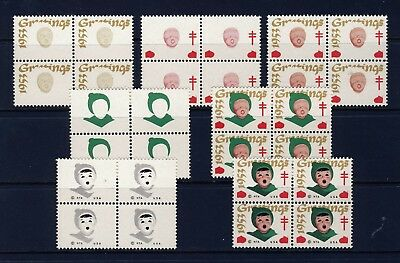 1953 USA Christmas Seal Progressive Proofs BLOCKS (7) . Mint Never Hinged