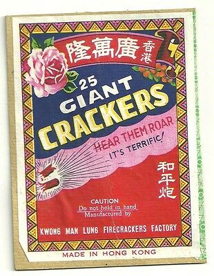 Vintage Firecracker Label 25 Giant Crackers Made In Hong Kong