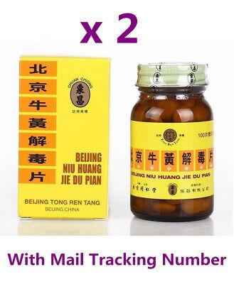 TongRen Tang Niu Huang Jie Du Pian (100 sugar coated pills) 同仁堂牛黃解毒片 x 2