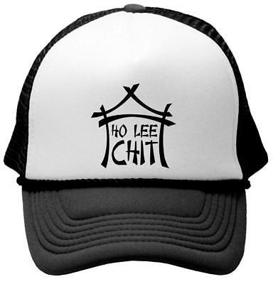 Lee T-shirt Hat - HO LEE CHIT - Unisex Adult Trucker Cap Hat