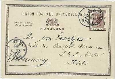 Hong Kong 1889 3c stationery card to SMS Niobe t Kiel Germany