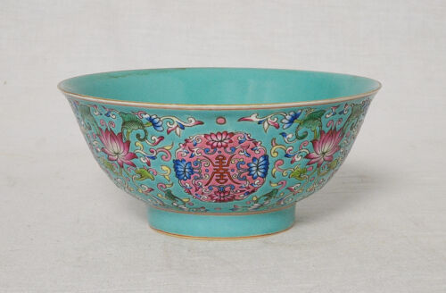 Chinese  Famille  Rose  Porcelain  Bowl  With  Mark      M2727