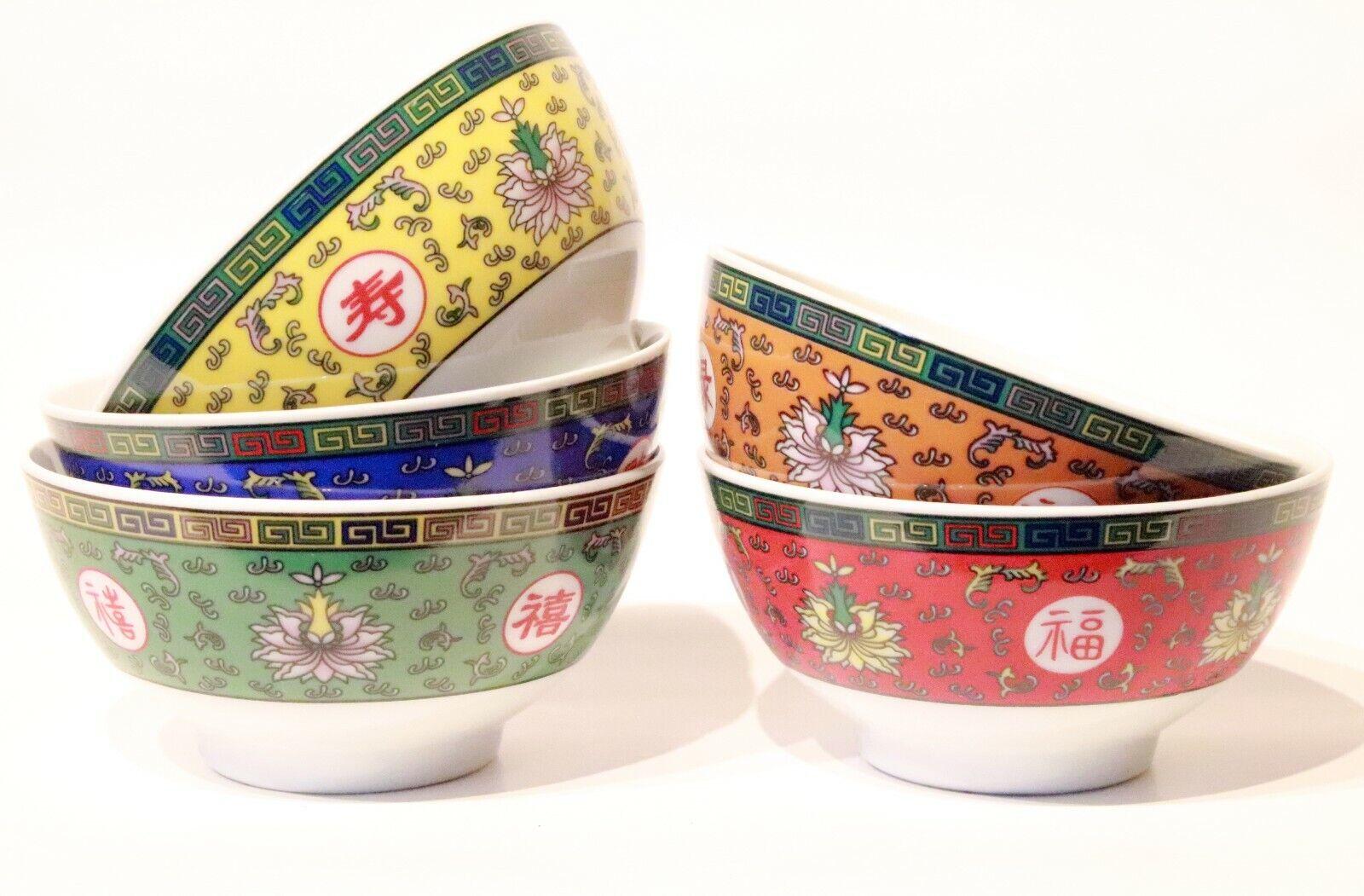 Asiatisches Schalen Set 5-teilig bunt Reisschale Nudel Suppe Schüssel chinesisch