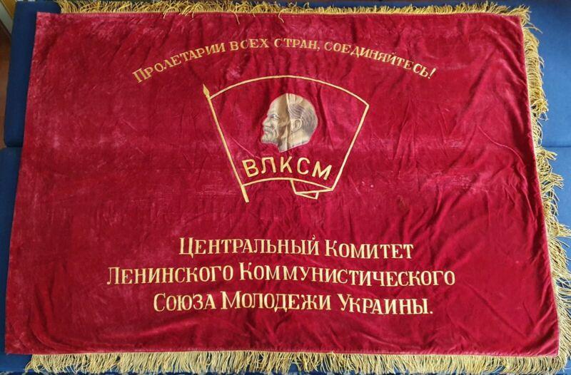 Vintage Soviet USSR Velvet Embroidered Banner Flag Pennant Lenin Communist Rare
