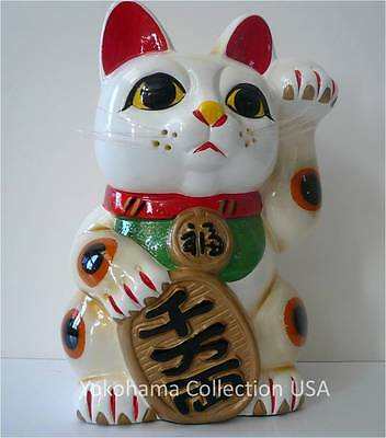 "Japanese 10"" Tall Beckoning Lucky Forturn Ceramic Maneki Neko Cat/Coin Bank"