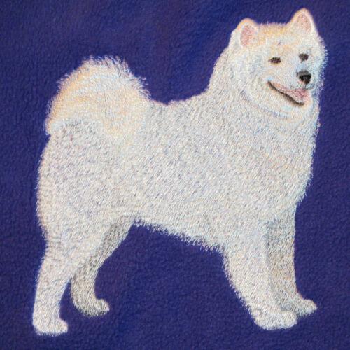 Embroidered Short-Sleeved T-Shirt - Samoyed C5072 Sizes S - XXL