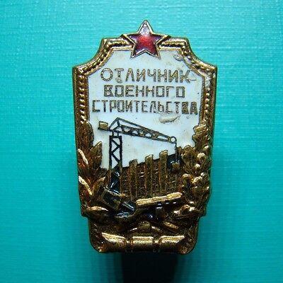 UDSSR Abzeichen - Russland - Sowjetunion - Moskau - Bester in Militärbau