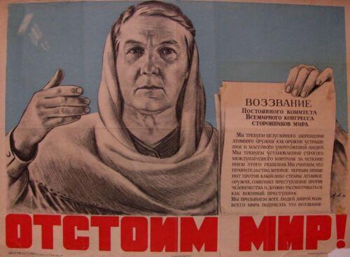 Vintage Soviet Poster, 1950, very rare, 100% original