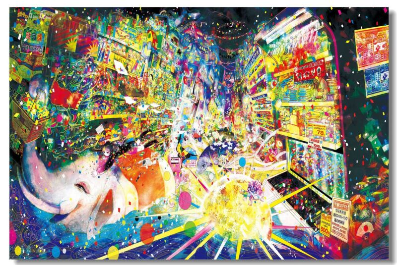 Poster Psychedelic Trippy Colorful Ttrippy Surreal Abstract Astral Art Print 27