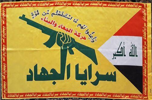Iraq Shia Islam Military Counterterrorism Type I Flag # 608605 - VERY SCARCE
