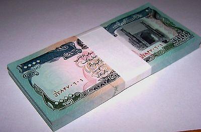 25 x Afghanistan 10000 Afghanis Banknotes P63 1993 1/4 Bundle aUNC Currency