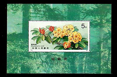 China1991 T162 stamps S/S MNH
