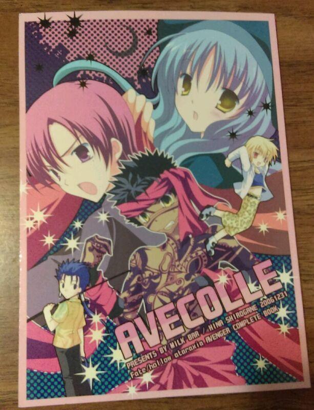 Fate Hollow Ataraxia Avenger Complete Book Japanese Anime RARE