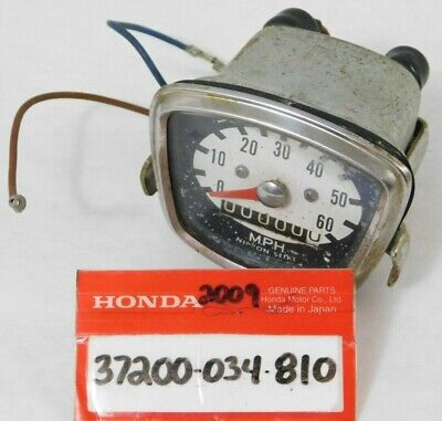 Honda 44830-GF4-000 CABLE SPEEDOMETER QTY 1